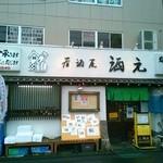35143441 - 昭島駅南口から徒歩1、2分のところです
