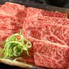 酒肴焼肉 かがり火 - 料理写真:特選和牛ロース