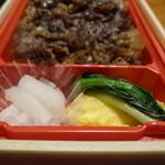 柿安 - 黒毛和牛の牛めし副菜