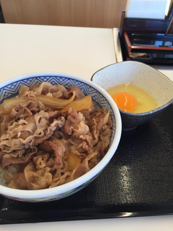 吉野家 カインズ宇都宮テクノ店 name=