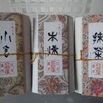 村岡屋 - 料理写真:3種類の羊羹