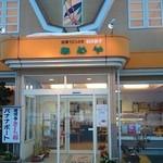 和洋菓子 あめや - 外観写真: