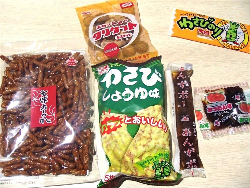 駄菓子カンパニー