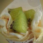 コイケヤ - キウイとヨーグルトの酸味に和三盆と黒蜜。上品な甘さの中にさっぱりとした和のテイスト!!