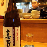 お酒菜やさん - スッキリ辛口の真野鶴(まのつる)(佐渡)¥600