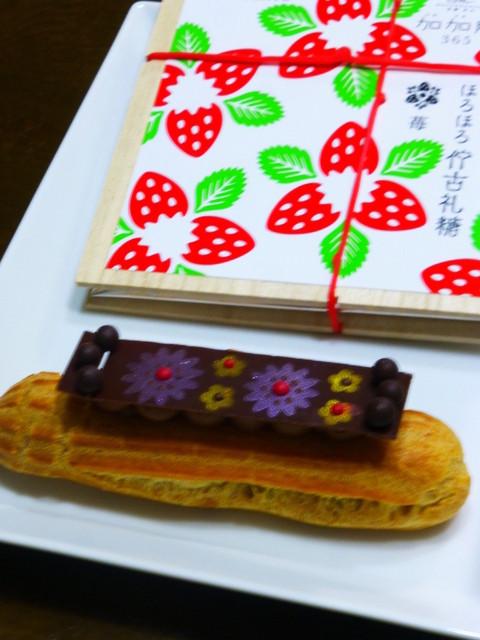 マールブランシュ 加加阿365祇園店 - 2015年2月 エクレアとイチゴチョコ!!