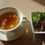 35154448 - スープ サラダ