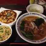 上海モンナリーサ - 定食