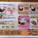 香食楽 -
