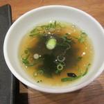 河内らーめん 喜神 - スープ