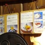 35159904 - メニュー(2)
