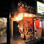 OHASHI -