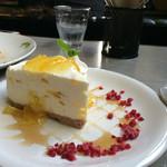 アーク プライベートラウンジ カフェダイニング - ゆず蜜レアチーズケーキ