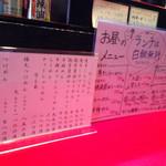 35168352 - カウンタ〜(*^_、^*)ノメニュ〜