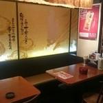 ら~麺藤平 - 最大16名様までお座りいただける席あります!
