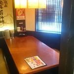 ら~麺藤平 - 6名様までお座りいただける個室です!