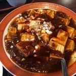 35169933 - マーボー豆腐