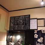29 ロティ - メニューは洋風ですが、雰囲気は居酒屋 (2015/01)