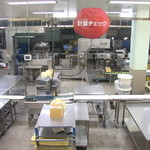 紀州梅干館 - 梅干製造工場