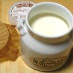 館ブランシェ - 牛乳プリン