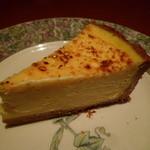 ペリゴール - 【ボンファム特製チーズケーキ 450円】