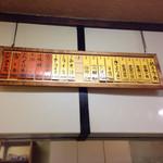 35173098 - 餃子のみ!!!!