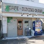 087cafe -