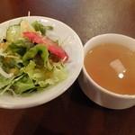 エルボラーチョ - ランチのサラダとスープ