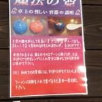 35179826 - 「魔法の壺」伝説