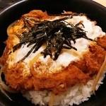 とん亭 - 黒豚ロースカツ丼(1980円)