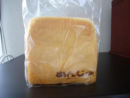 あんじゅ 塚口店