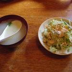 Indian Restaurant Mira - セットのスープとサラダ
