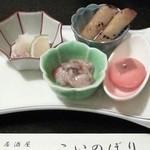 Izakayakoinobori - 前菜
