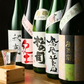 噛む程に旨みが口の中に広がる地鶏×厳選した日本酒