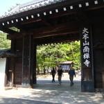 料庭 八千代 - 南禅寺