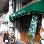 ニコニコ - 店舗入口
