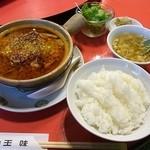 中国料理 王味 - 水煮肉片