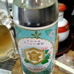 ミナト - 金宮ボトル