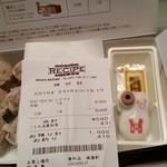 崎陽軒 - 2015/2/18 町田東急ツインズEASTの一階で購入