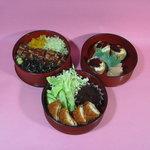 まち野寿司 - 料理写真:「みゃぁーめし弁当」¥1280