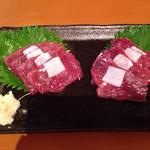 Kujiranotomisui - 鯨の鯨のお刺身