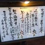 35194761 - 木曜日の日替り定食 2015年2月19日(木)