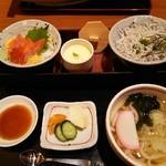 和風レストラン そうま - お楽しみ小丼ランチ
