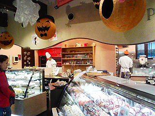 フランス菓子 ペール・ノエル みなみ野店