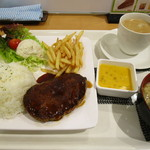 モーメント - 料理写真:ハンバーグ定食 700円