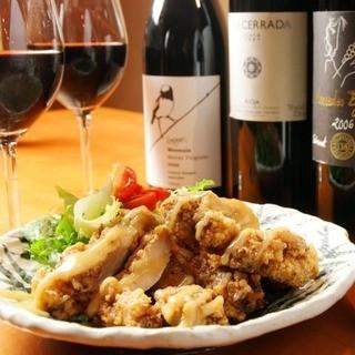 ちょっと新提案、『和食にワイン』いかがですか