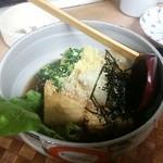 やきとり王将 - 豆腐の竜田揚げ