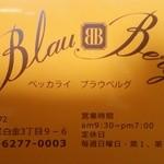 35207346 - ショップカード