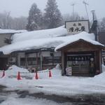 強清水元祖清水屋 - 風情の良い赴きのあるお店。どちらかと言えば猪苗代ですのでかなりの豪雪地帯