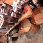 レイズコーヒー - 豆